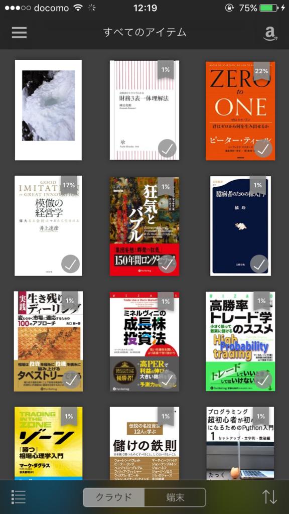 f:id:Koba_Hiro_bot:20161119123314p:plain