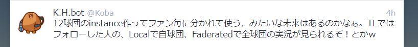 f:id:Koba_Hiro_bot:20170410210630j:plain