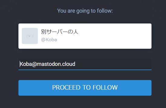 f:id:Koba_Hiro_bot:20170412092959j:plain