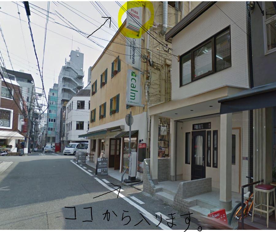 f:id:Kobe-Muslim-Inbound:20160613163730j:plain