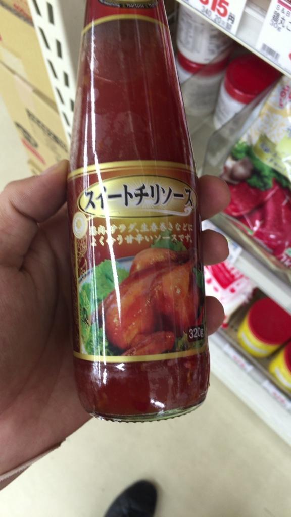 f:id:Kobe-Muslim-Inbound:20160618160404j:plain