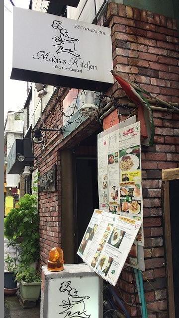 f:id:Kobe-Muslim-Inbound:20160621150613j:plain