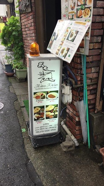 f:id:Kobe-Muslim-Inbound:20160621150625j:plain