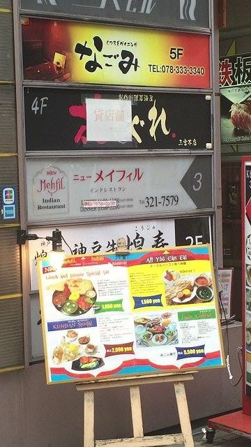 f:id:Kobe-Muslim-Inbound:20160621155139j:plain