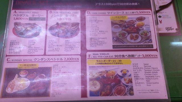 f:id:Kobe-Muslim-Inbound:20160621155143j:plain