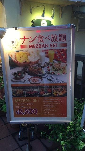 f:id:Kobe-Muslim-Inbound:20160621160325j:plain
