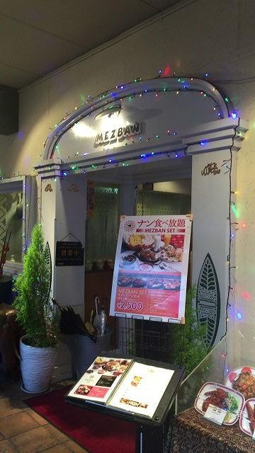 f:id:Kobe-Muslim-Inbound:20160621160326j:plain