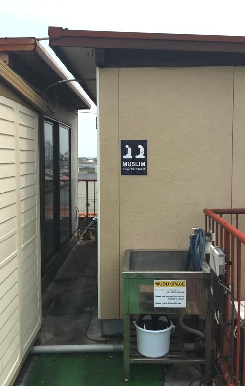 f:id:Kobe-Muslim-Inbound:20160623133359j:plain