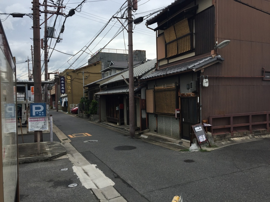 f:id:Kobe-Muslim-Inbound:20160626132715j:plain