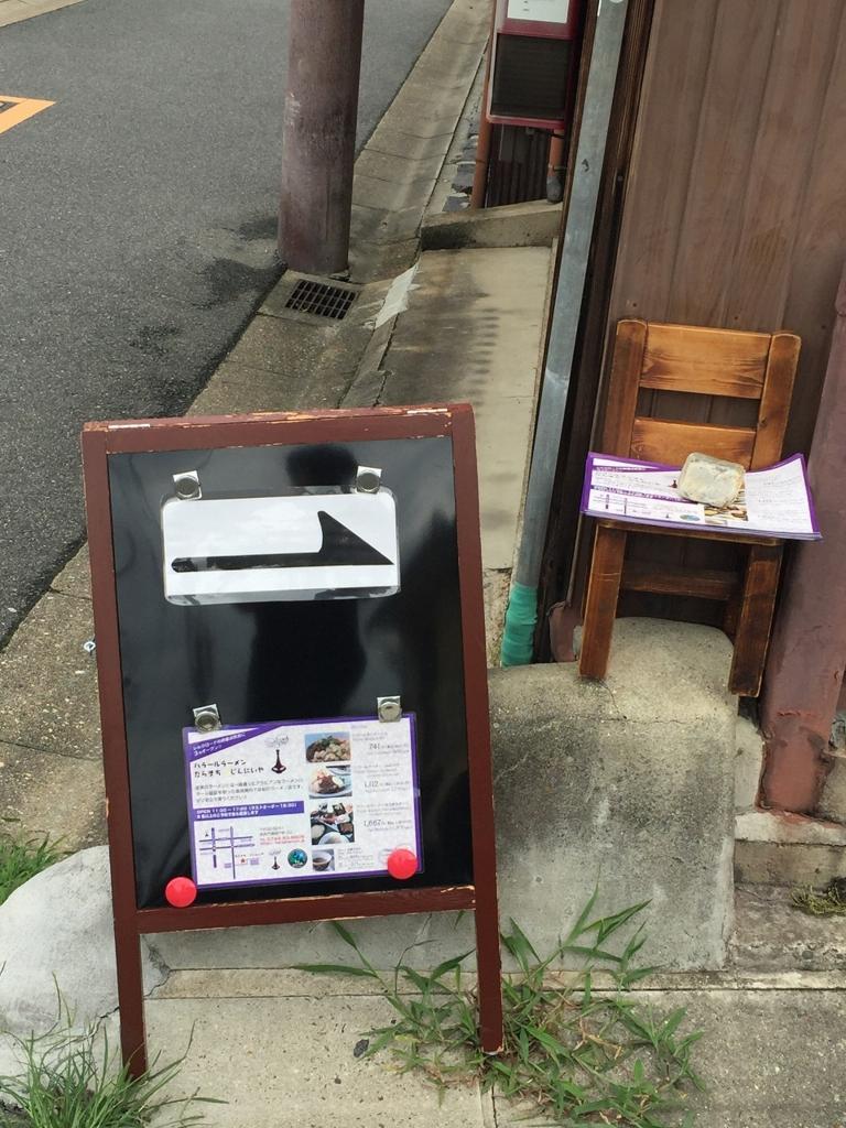 f:id:Kobe-Muslim-Inbound:20160626132921j:plain