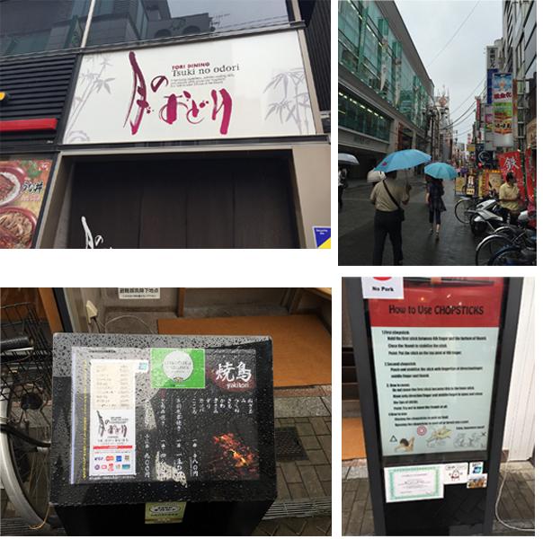 f:id:Kobe-Muslim-Inbound:20160626150056j:plain