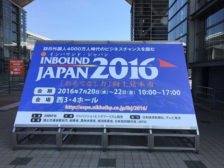 f:id:Kobe-Muslim-Inbound:20160819182859j:plain