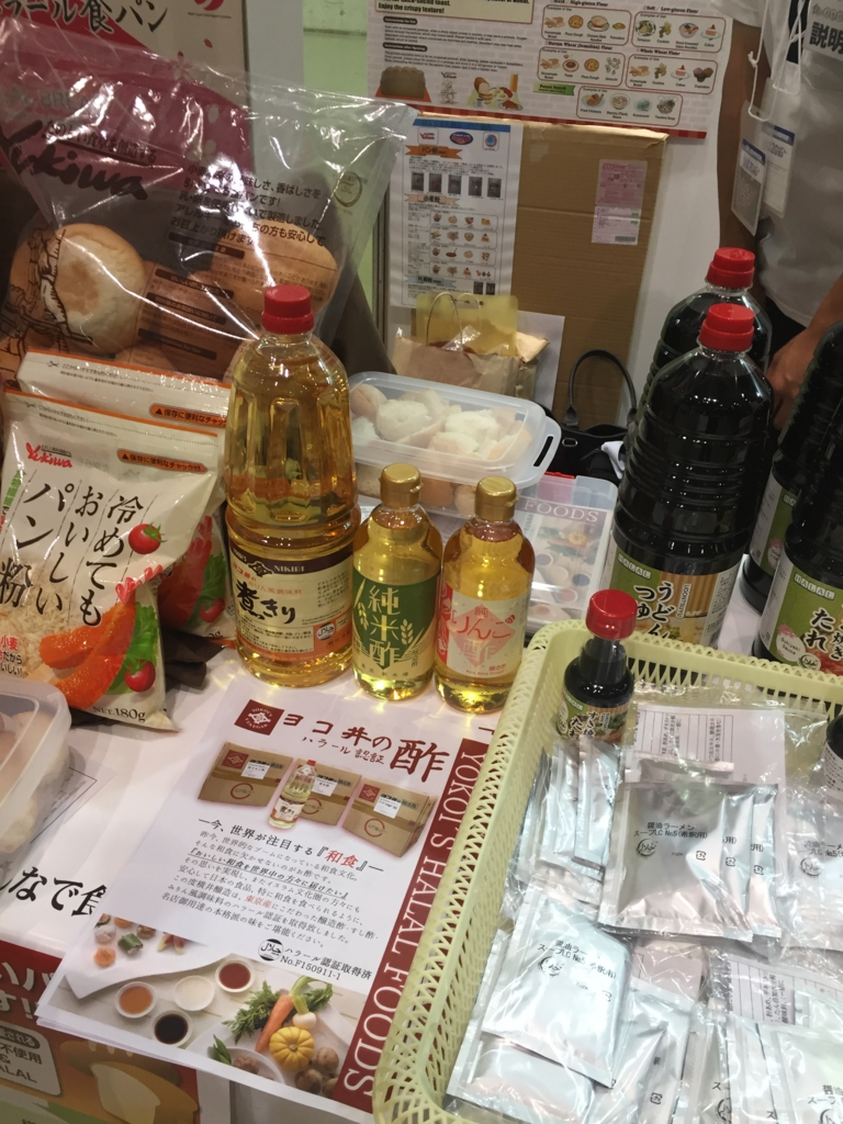 f:id:Kobe-Muslim-Inbound:20160819193257j:plain
