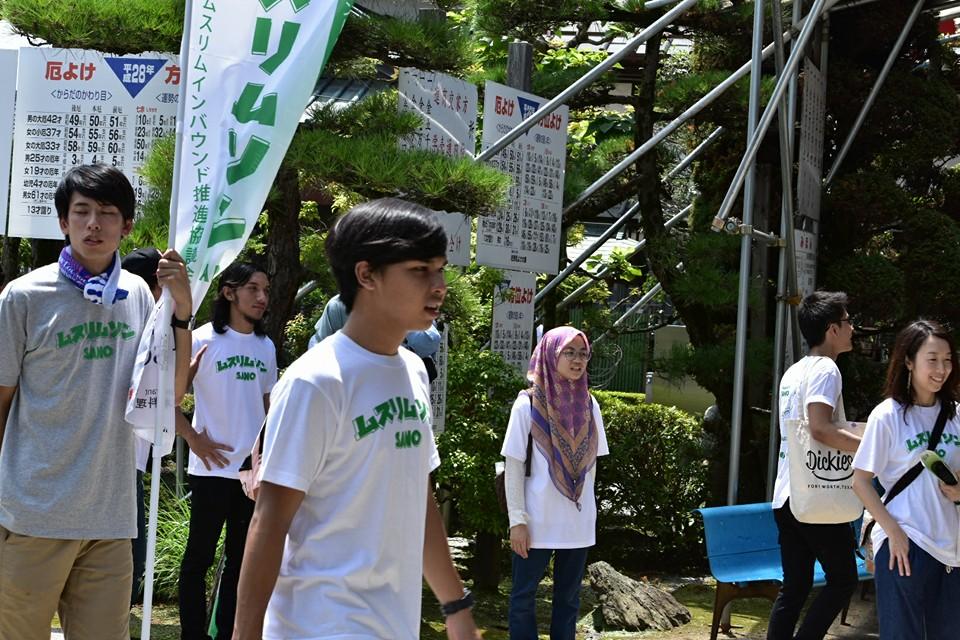 f:id:Kobe-Muslim-Inbound:20160822131402j:plain