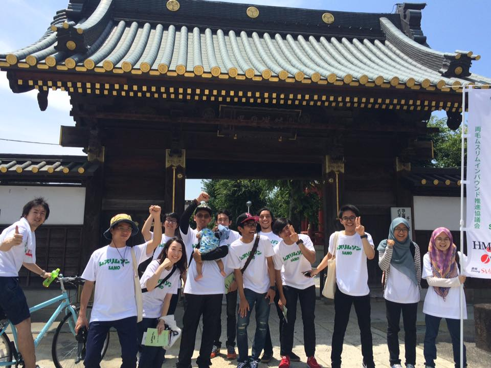 f:id:Kobe-Muslim-Inbound:20160822131603j:plain