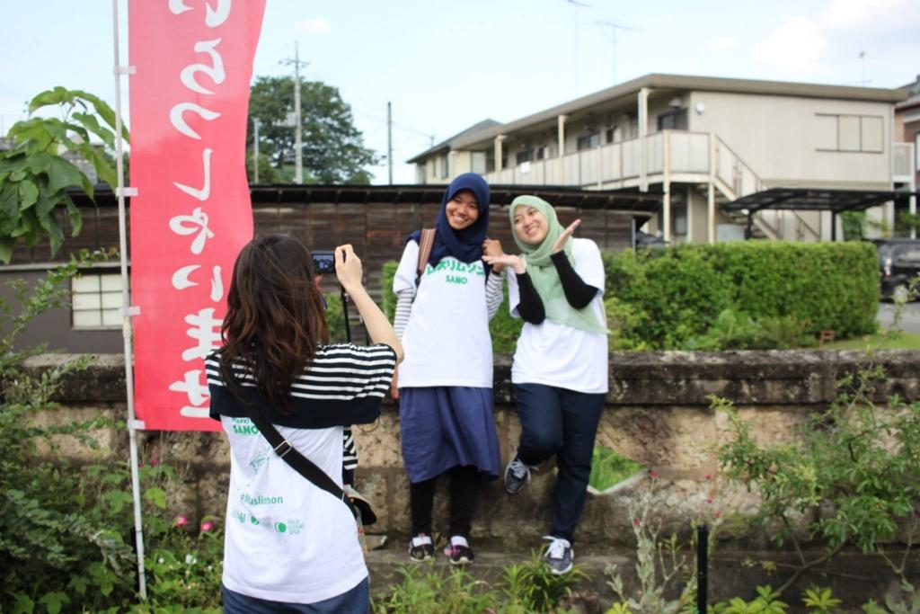 f:id:Kobe-Muslim-Inbound:20160822132502j:plain