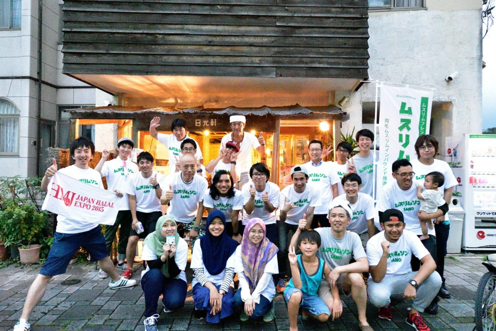 f:id:Kobe-Muslim-Inbound:20160822133439j:plain