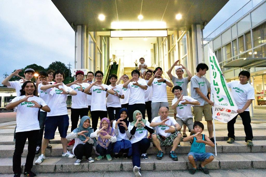 f:id:Kobe-Muslim-Inbound:20160822133508j:plain