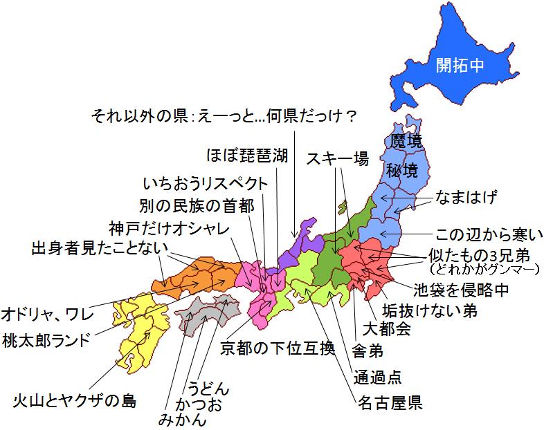 f:id:Kobe-Muslim-Inbound:20160822185859j:plain