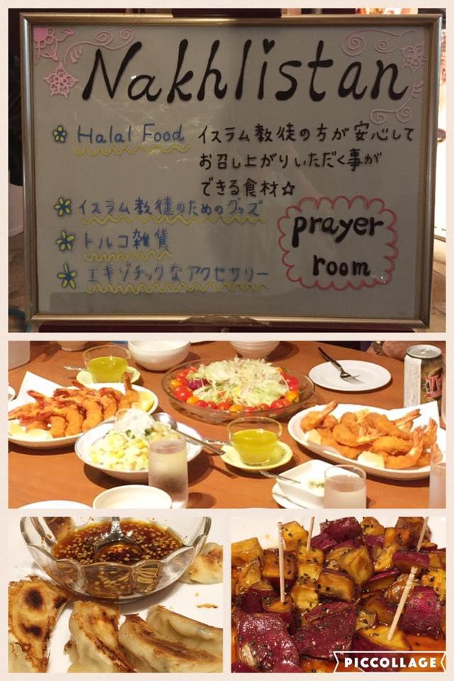 f:id:Kobe-Muslim-Inbound:20160831213621j:plain