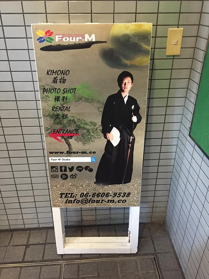 f:id:Kobe-Muslim-Inbound:20160831215352j:plain