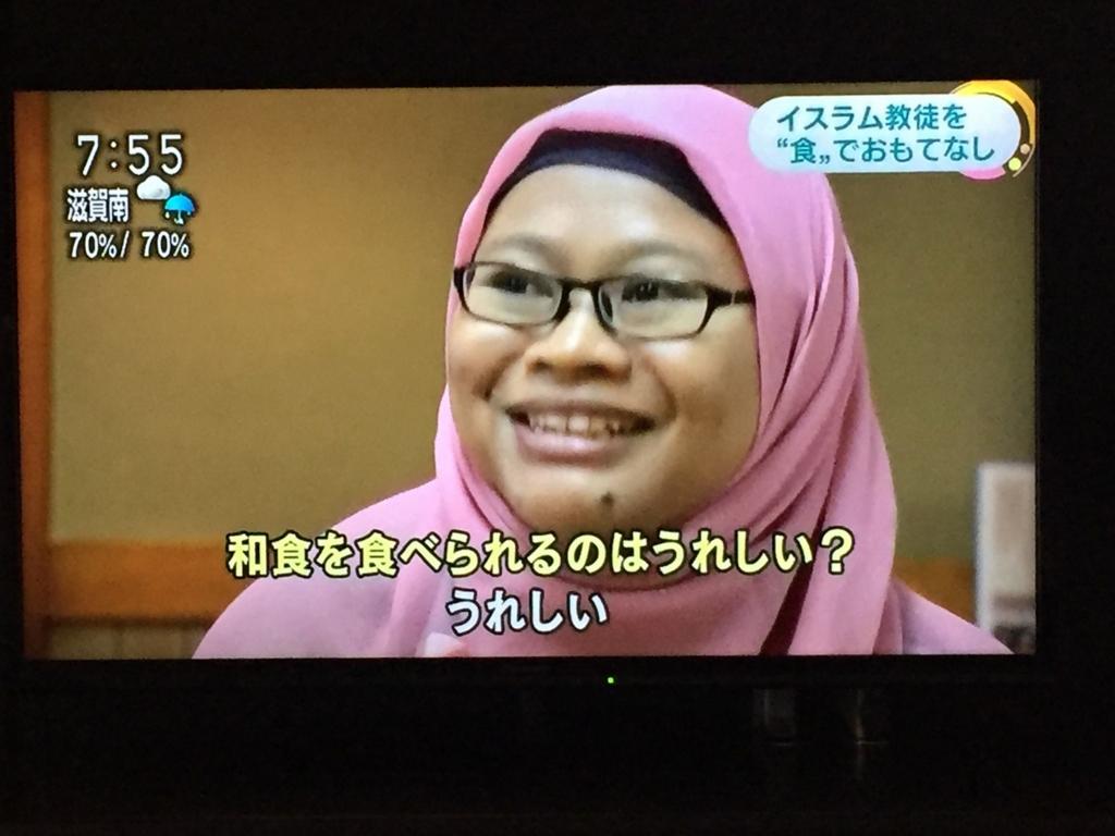 f:id:Kobe-Muslim-Inbound:20160913233541j:plain