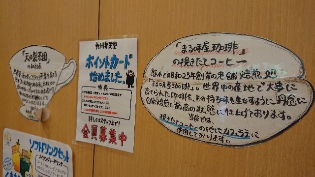 f:id:KobeHanako:20190621015936j:image