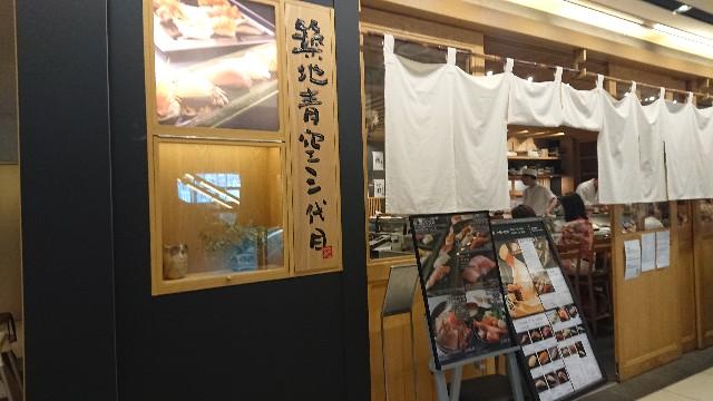 f:id:KobeHanako:20190906154605j:image