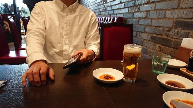 f:id:KobeHanako:20200212172248j:image