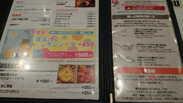 f:id:KobeHanako:20200212172316j:image