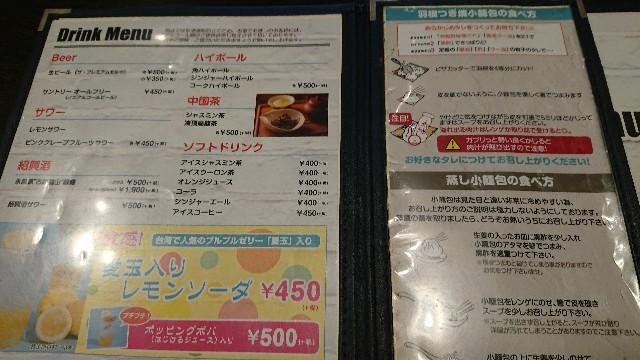 f:id:KobeHanako:20200212172343j:image
