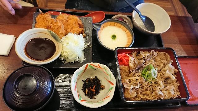 f:id:KobeHanako:20200213233413j:image
