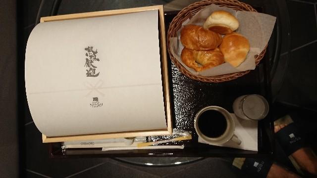 f:id:KobeHanako:20200214114551j:image