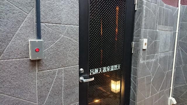 f:id:KobeHanako:20200214114619j:image