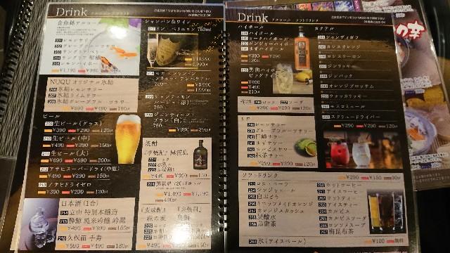f:id:KobeHanako:20200214114649j:image