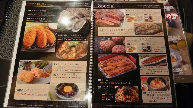 f:id:KobeHanako:20200214114701j:image