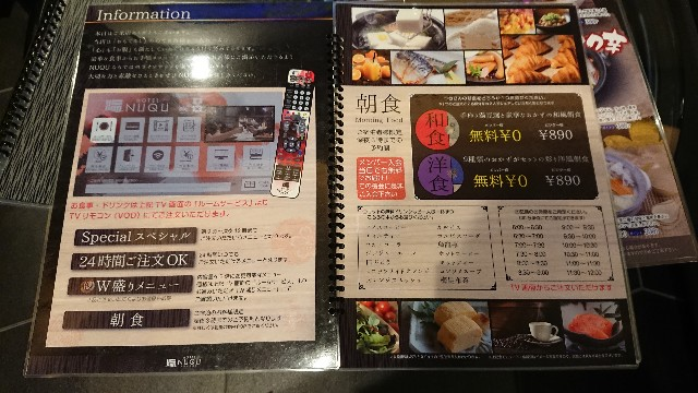 f:id:KobeHanako:20200214114711j:image