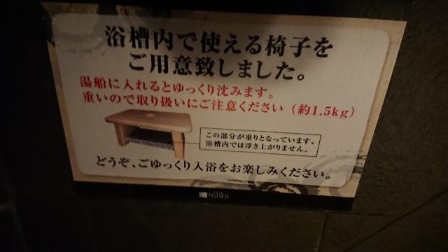 f:id:KobeHanako:20200214114745j:image