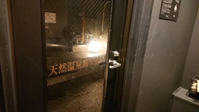 f:id:KobeHanako:20200214114802j:image