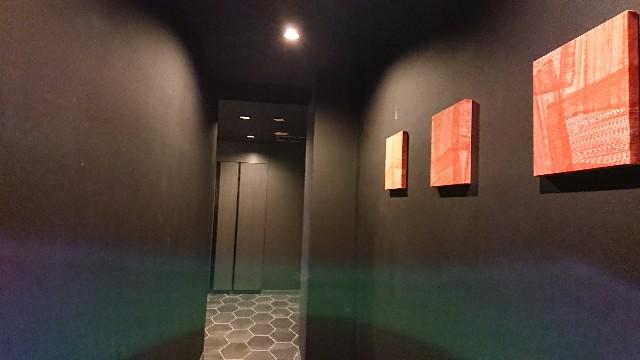 f:id:KobeHanako:20200214114935j:image