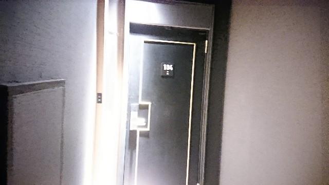 f:id:KobeHanako:20200214114953j:image