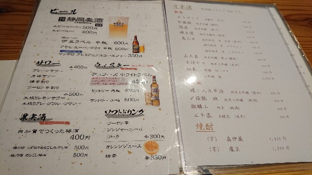 f:id:KobeHanako:20200217150608j:image