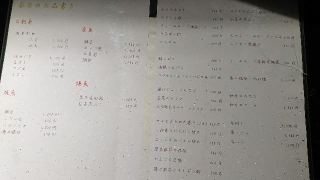 f:id:KobeHanako:20200217150613j:image