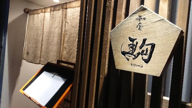 f:id:KobeHanako:20200217150619j:image