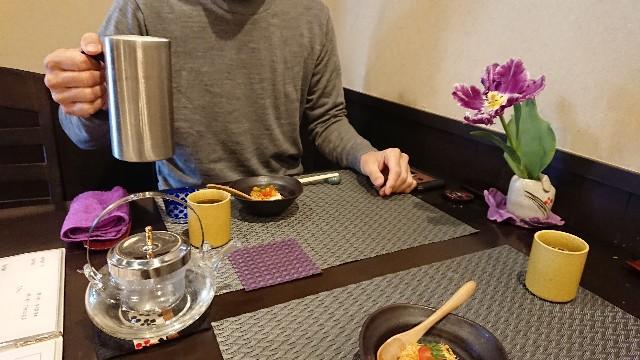 f:id:KobeHanako:20200221074913j:image
