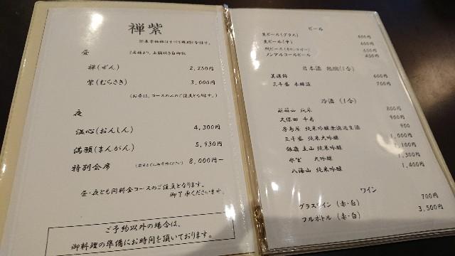 f:id:KobeHanako:20200221074937j:image