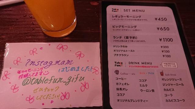 f:id:KobeHanako:20200221114503j:image