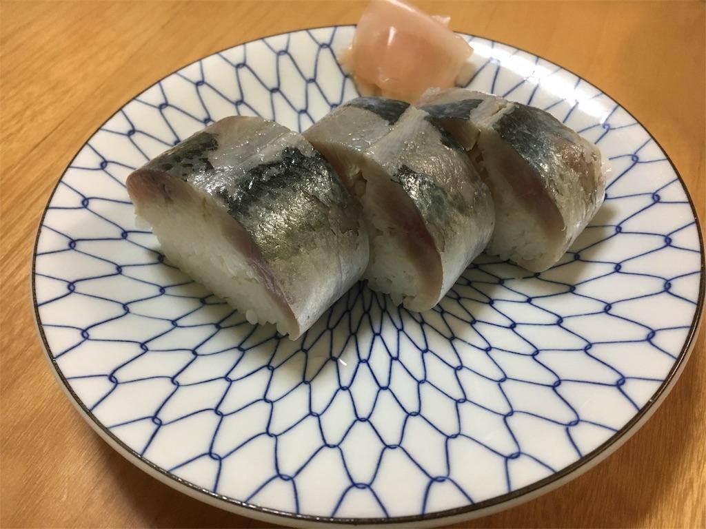 f:id:Kobe_Angler:20180903205133j:image