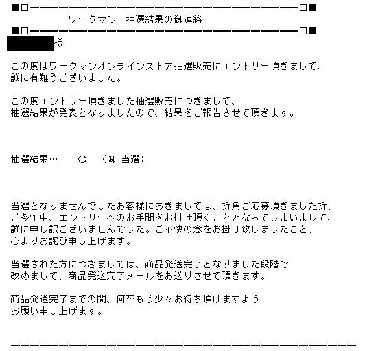 f:id:Kobe_Angler:20180921180116p:plain
