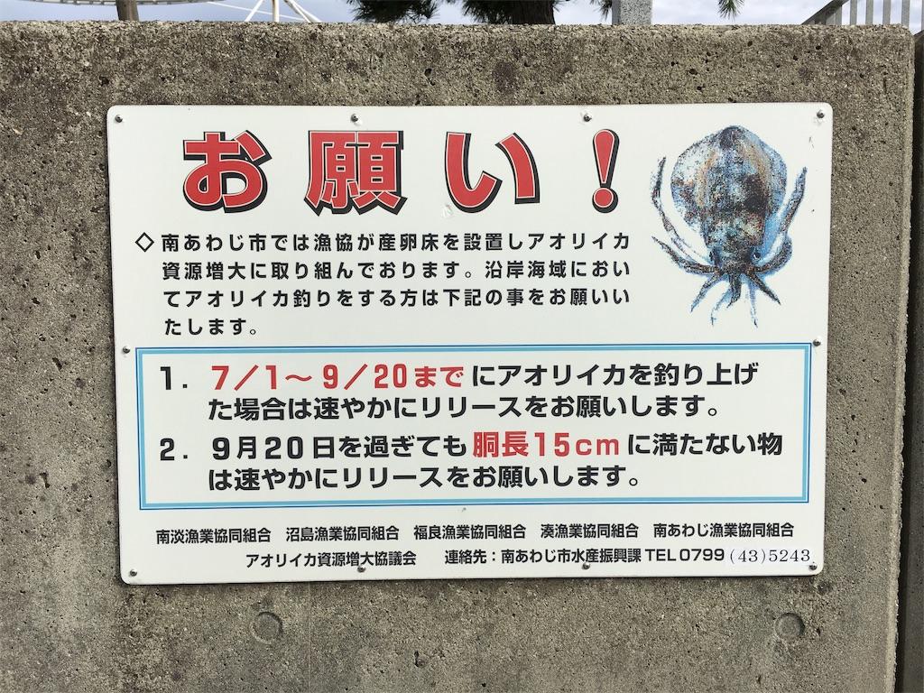 f:id:Kobe_Angler:20180925203906j:image